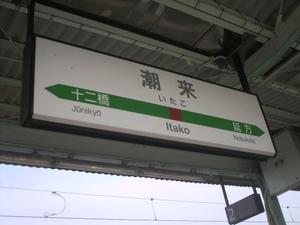 Himg0164