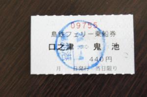 Dsc05876