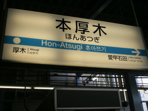Himg0154