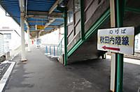 Dsc03446