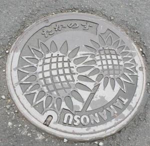 Dsc03398