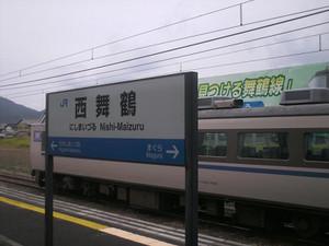 Himg0038