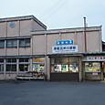 津軽鉄道/五所川原駅