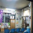 津軽鉄道/五所川原駅構内