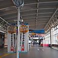八戸駅 自由通路