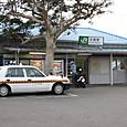 JR大貫駅
