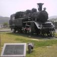 C12 231機関車