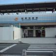 JR岐阜羽島駅
