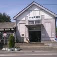 旧・名鉄美濃駅