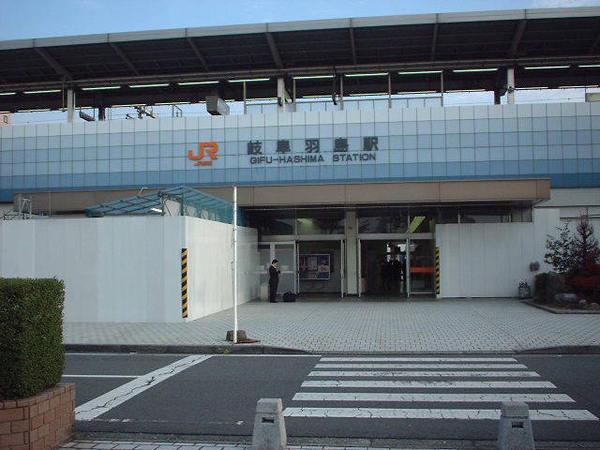 21岐阜県: JR岐阜羽島駅