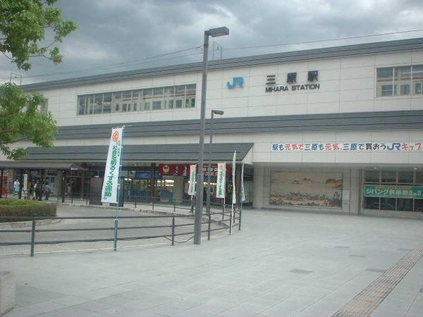 34広島県: JR三原駅