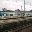 「銀の馬車道」列車