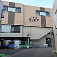 山陽電車/西新町駅