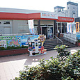 三陸鉄道/久慈駅