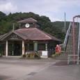 甲浦(かんのうら)駅