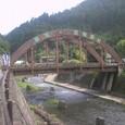 黒滝・森物語村アーチ