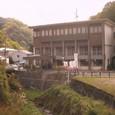 野迫川村役場
