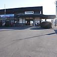 JRえびの駅