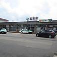 JR五泉駅