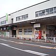 嬉野温泉駅