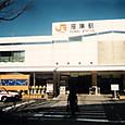 JR沼津駅