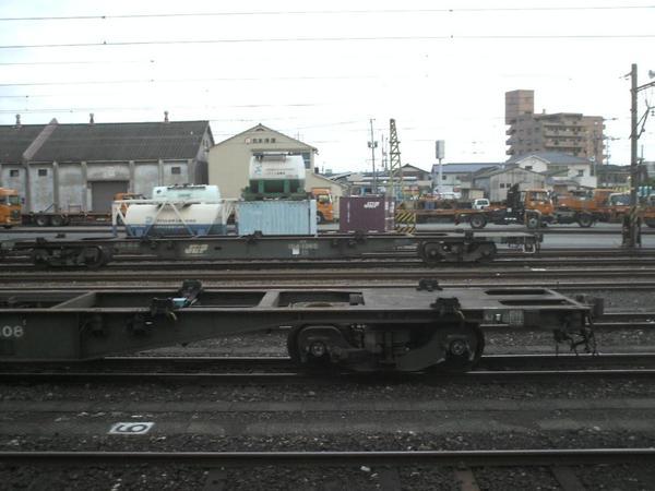 Himg0350
