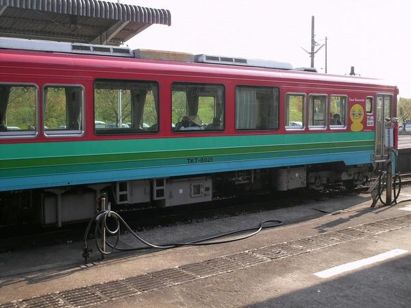 Himg0218