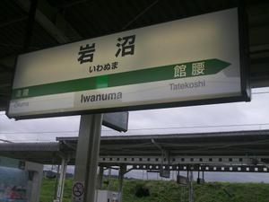 Himg0286