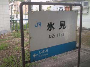 Himg0173_2