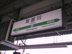 Himg0153