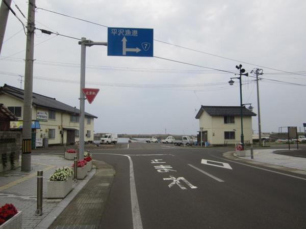 秋田/にかほ① 仁賀保駅から港へ...