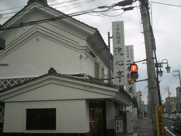 トラベルとかナントカ【日本全市...