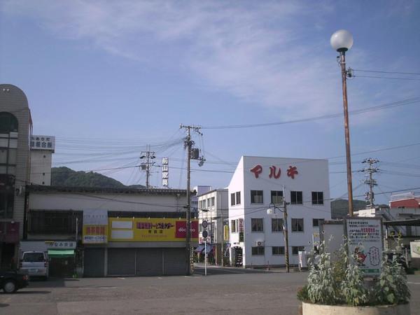 Himg0046