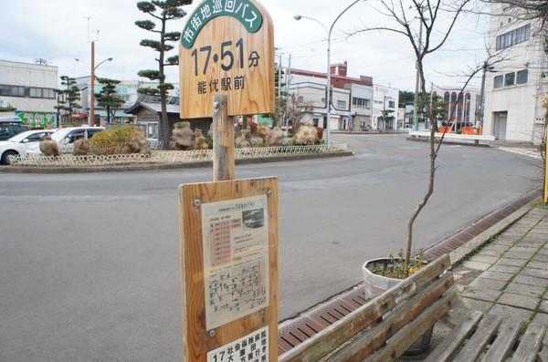 秋田県道205号富根能代線