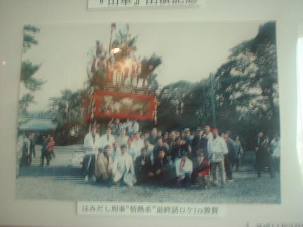 Dscf0340