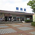 JR鶴岡駅