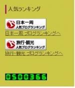 500000_20200620231701