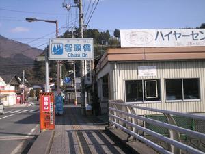 鳥取/智頭 智頭橋南北の風景: トラベルとかナントカ【日本全市訪問】