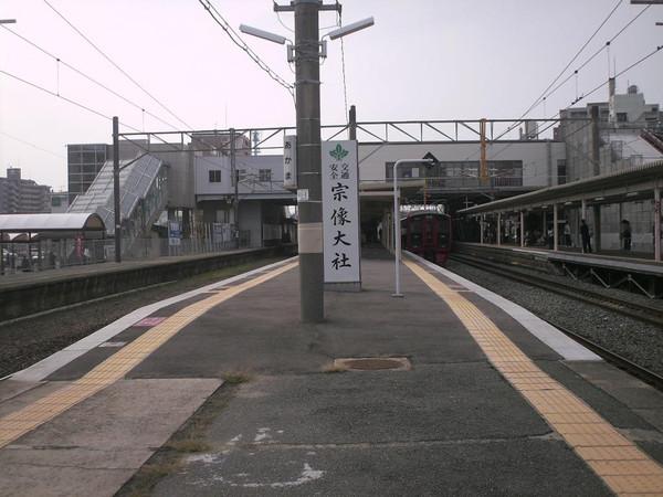 JR赤間駅 (福岡県宗像市): トラベルとかナントカ【日本全市訪問】